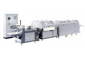 CM540 AUTOMATIC HIGH SPEED CASE MAKER
